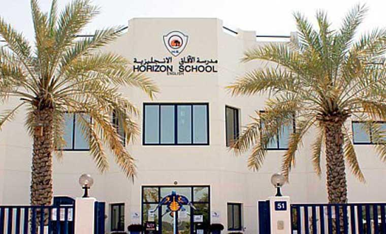 تحصیل در مدارس دبی