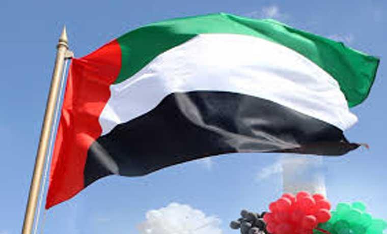 روز ملی استقلال امارات متحده عربی