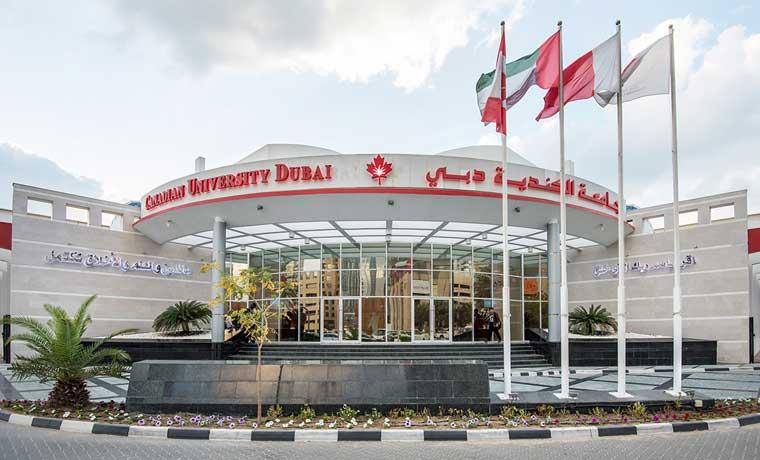 تحصیل در دانشگاه های دبی