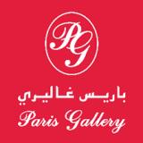 پاریس گالری