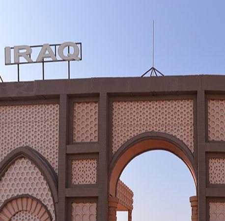 غرفه عراق در دهکده جهانی دبی