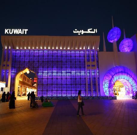 غرفه کویت دهکده جهانی دبی