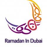 بررسی حال و هوای ماه رمضان در دبی
