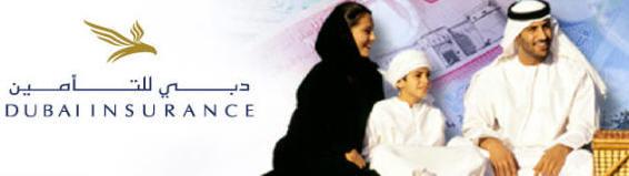 Dubai-Insurance-Company-Dubai