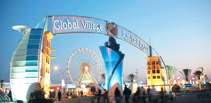 دهکده جهانی گلوبال ویلیج