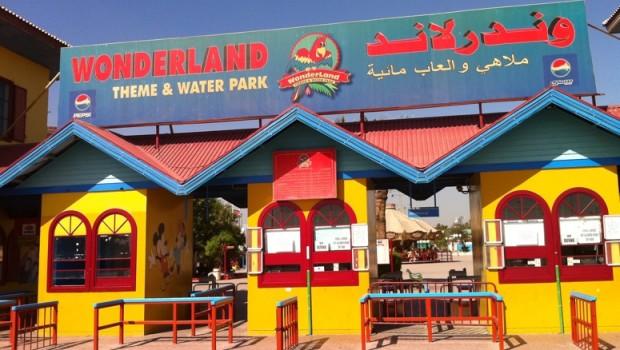 theme-park-view-620x350