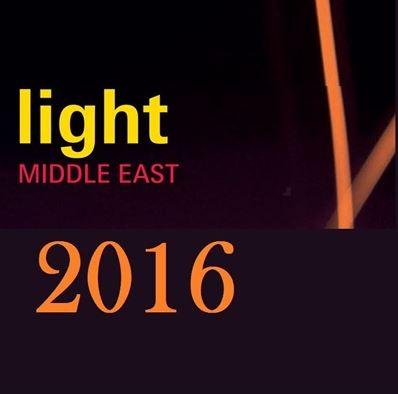 نمایشگاه نور خاورمیانه