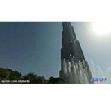 ویدیو داخل برج خلیفه دبی - اختصاصی بیسان گشت