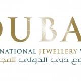 نمایشگاه جواهرات دبی