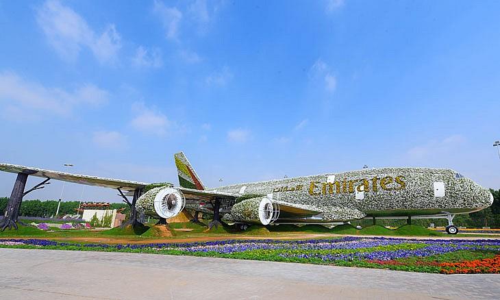 emiratesmiracle_2016_base