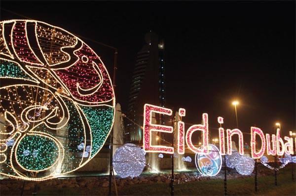 عید فظر در دبی