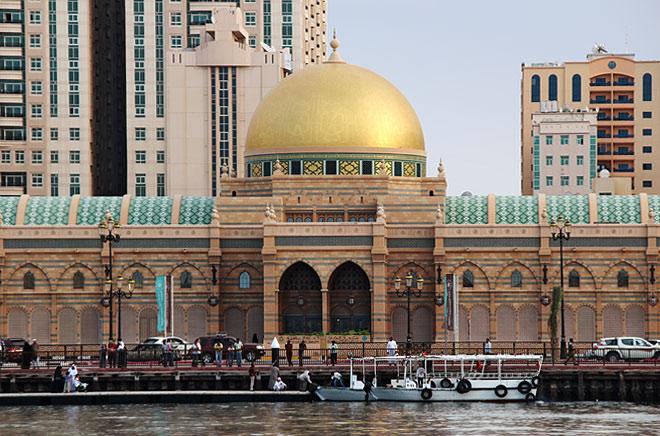 موزه اسلامی شارجه
