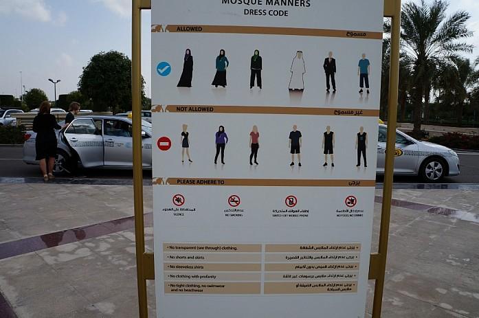 قوانین پوشش