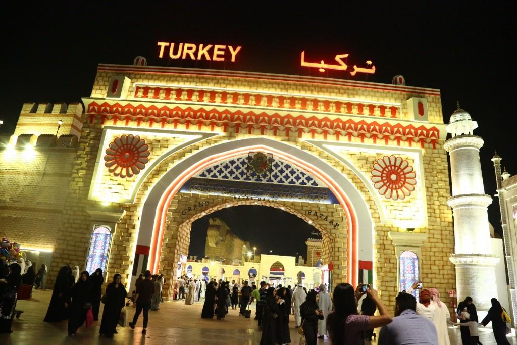 غرفه ترکیه در گلوبال ویلیج