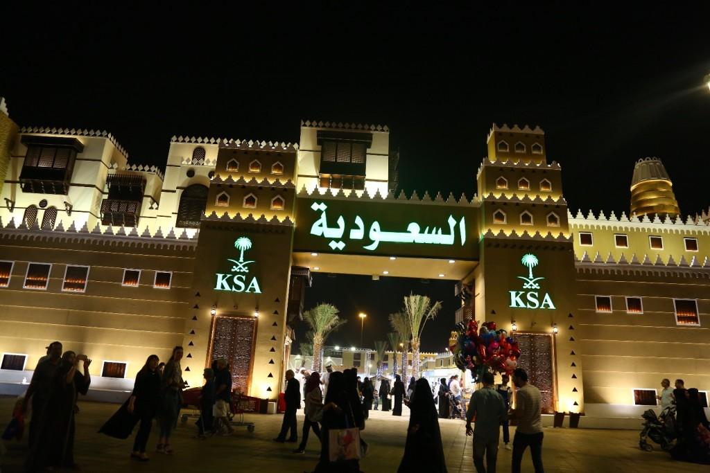 غرفه عربستان سعودی در دهکده جهانی