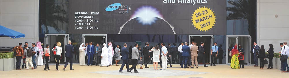 نمایشگاه لوازم آزمایشگاهی دبی