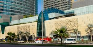 مرکز برجمان دبی
