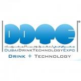 نمایشگاه فناوری نوشیدنی دبی (DDTE Dubai 2019)