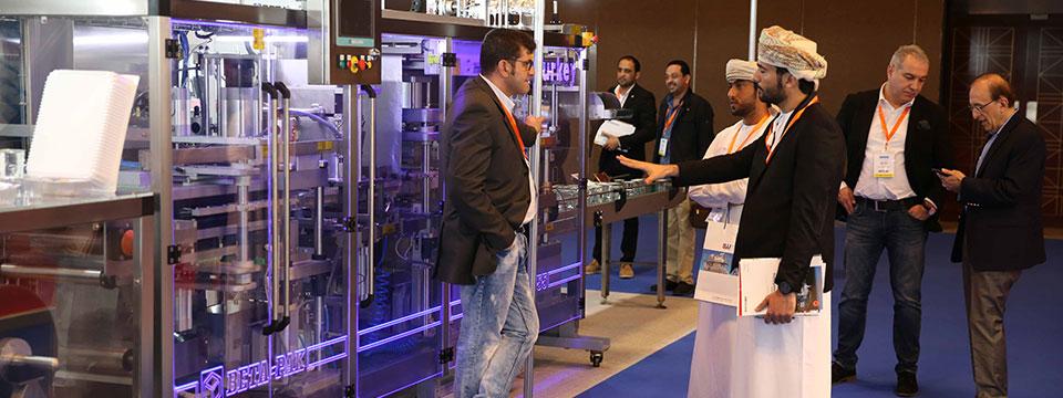 نمایشگاه فناوری نوشیدنی دبی