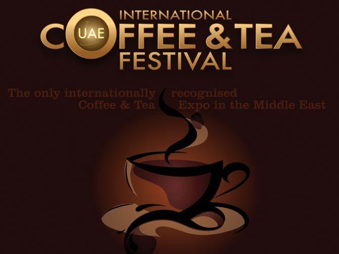 نمایشگاه و دوره آموزشی قهوه و چای دبی