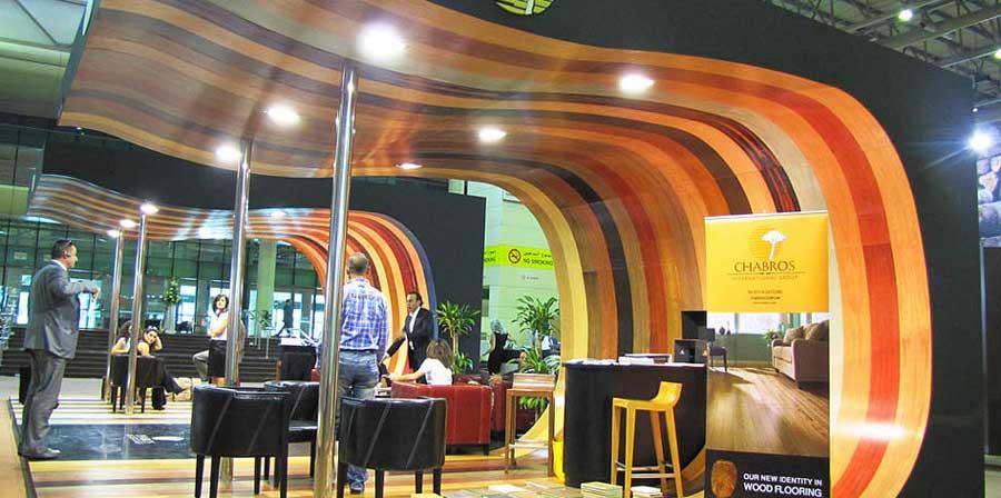 نمایشگاه چوب دبی
