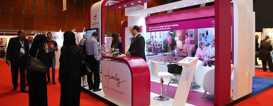 نمایشگاه و کنفرانس پزشکی خانواده دبی