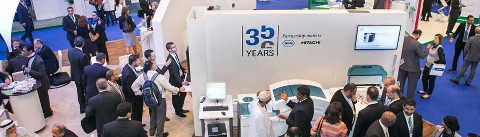 نمایشگاه تجهیزات آزمایشگاهی دبی