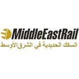 نمایشگاه و کنفرانس راه آهن دبی (Middle East Rail 2019)