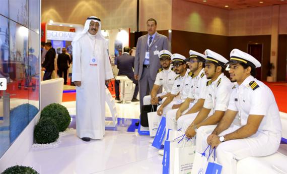 نمایشگاه و کنفرانس فراساحل دبی