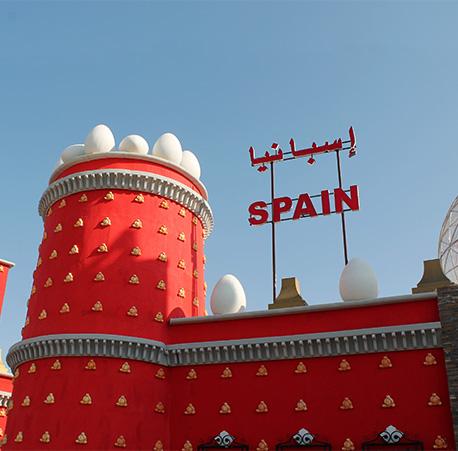 غرفه اسپانیا در گلوبال ویلیج