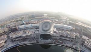 دبی فستیوال سیتی مال
