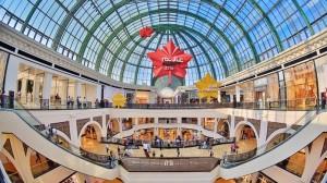 مجتمع تجاری امارات مال