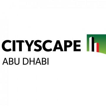 نمایشگاه املاک ومستغلات دبی