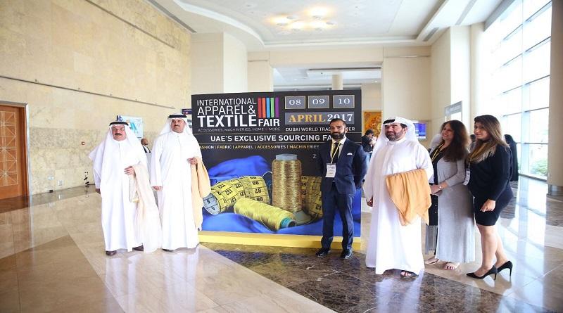 نمایشگاه بینالمللی نساجی دبی