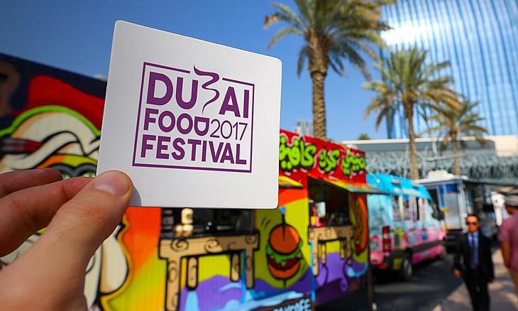 جشنواره غذا دبی