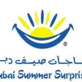 جشنواره سورپرایز تابستانی دبی (Dubai Summer Surprises 2019)