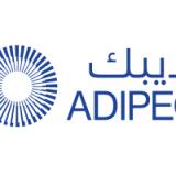 نمایشگاه نفت و گاز ابوظبی 2018 ADIPEC