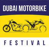 جشنواره موتور سیکلت دبی 2019 DUBAI MOTORBIKE