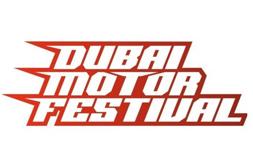 DUBAI-MOTOR-FESTIVAL