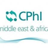 نمایشگاه صنایع دارویی ابوظبی (CPhI Middle East & Africa)