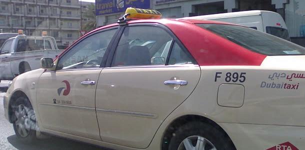 تاکسی فرودگاه دبی