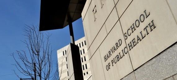 دانشکده پزشکی هاروارد دبی