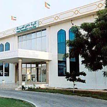 دانشگاه داروسازی دبی