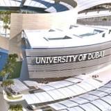 با دانشگاه های معروف دبی آشنا شویم