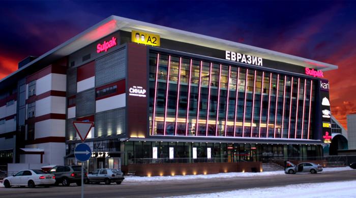 مرکز خرید اوراسیا تفلیس