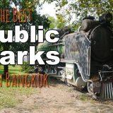 با بهترین پارک های بانکوک آشنا شوید