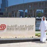 با پروژه جاهطلبانه شهر اینترنتی دبی بیشتر آشنا شوید