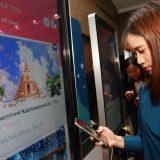 اپلیکیشن TAGTHAi مخصوص توریستهای تایلند توسعه پیدا کرد