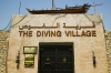 دهکده الغوص دبی - Heritage and Diving Villages
